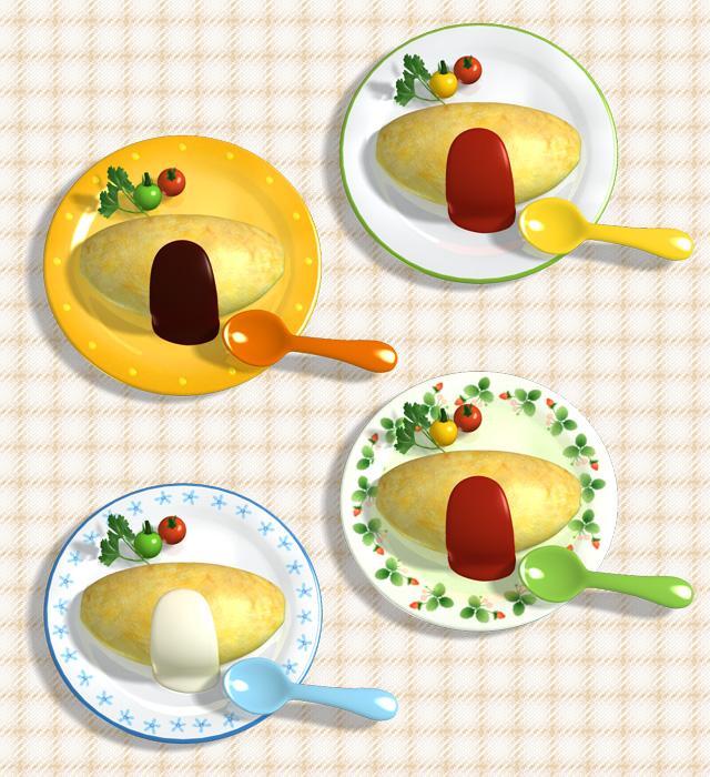 Image Dish designs